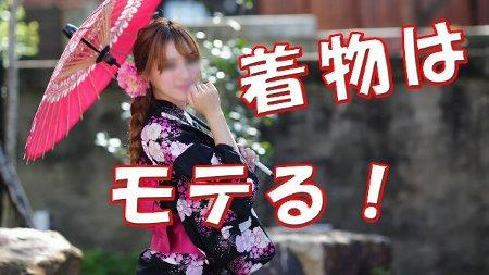 kimonohmtroz.jpg